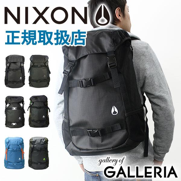 ニクソン Landlock Backpack II