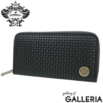 Orobianco long wallet INTROITO-F TRECCINO business men 3021