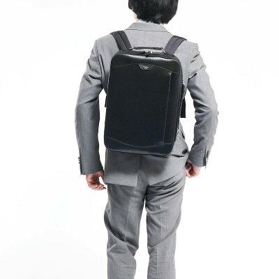 デキる男のメンズビジネスバッグ PELLE MORBIDA リュック型ブリーフバッグ