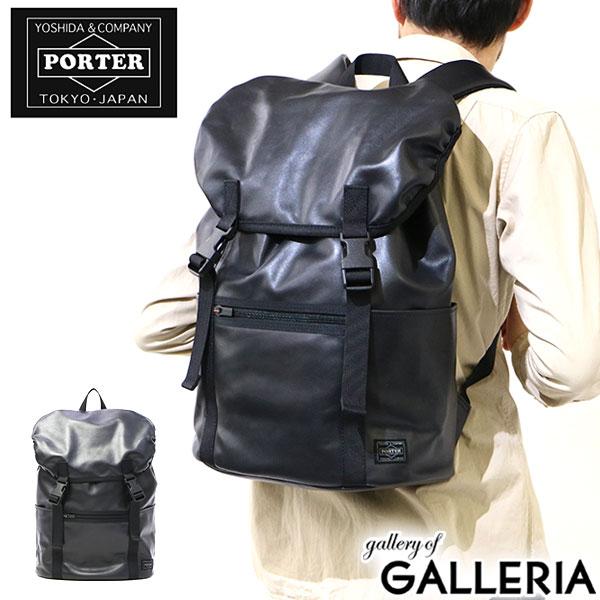 吉田カバン ポーター アルーフ PORTER ALOOF リュックサック 吉田かばん 023-03760【あす楽対応】ポーターバッグ:ギャレリア bag&Luggage