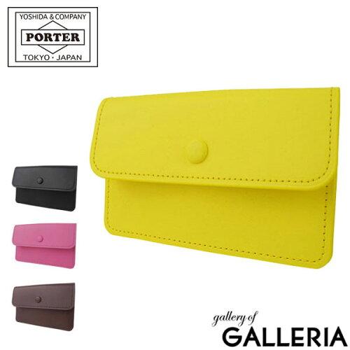吉田カバン ポーターガール カードケース キャブ PORTER GIRL CAB レディース メンズ 本革 039-029...