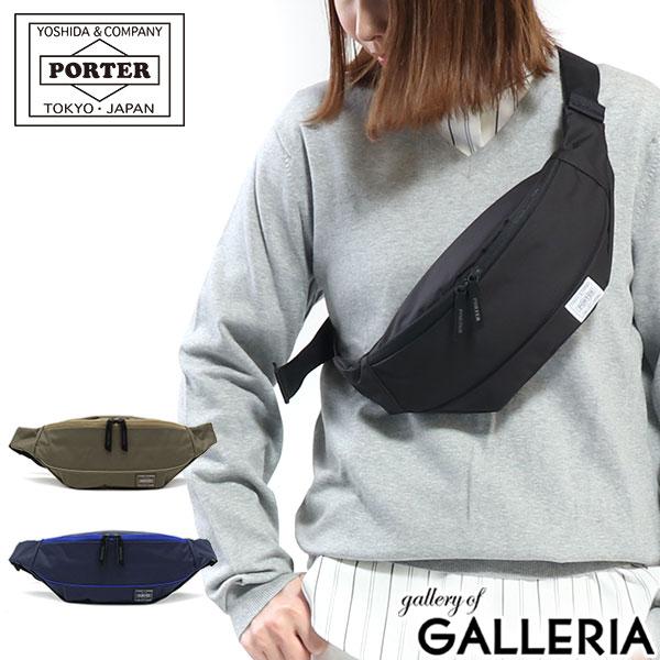 レディースバッグ, ボディバッグ・ウエストポーチ  PORTER GIRL MOUSSE WAIST BAG(L) 751-18181