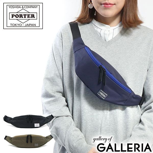 レディースバッグ, ボディバッグ・ウエストポーチ  PORTER GIRL MOUSSE WAIST BAG(S) 751-18182