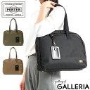 PORTER GIRL SHEA ブリーフトートバッグ