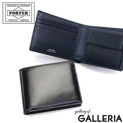 男を格上げする高級財布 PORTERビルコードバン(二つ折り財布)