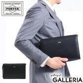 吉田カバン ポーター ビジネスバッグ ポーター フラックス PORTER FLUX ポーター セカンドバッグ ポーチ メンズ レディース 197-01508