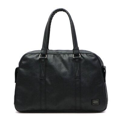 おしゃれな人気ブランドのメンズボストンバッグはPOTERのFREE STYLE BOSTON BAG