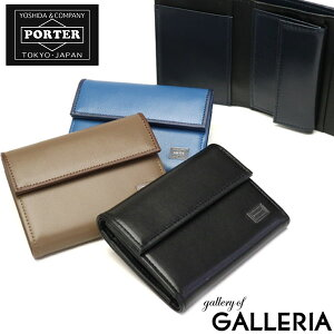 86e1d27d568b メンズ 革 三つ折り財布 - 価格.com