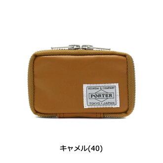 吉田カバンポーターフリースタイルPORTERFREESTYLEキーケース707-07177吉田かばん【ポイント1201bag】