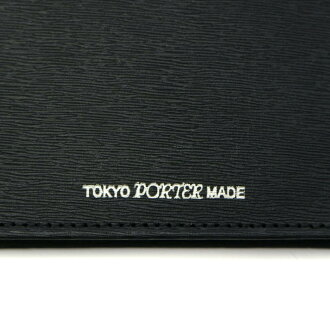 吉田カバンポーターカレント名刺入れカードケース052-02207【ラッキーシール対応】