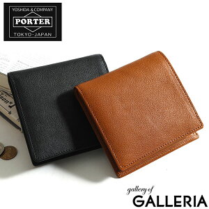 吉田カバン PORTER ポーター 財布 メンズ商品レビューを書いてもれなく500円QUOカードプレゼン...