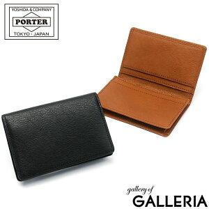 吉田カバン PORTER ポーター バッグ商品レビューを書いてもれなく500円QUOカードプレゼント!★...