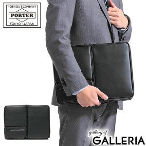 吉田カバン ポーター porter ポーター☆ショップ・オブ・ザ・イヤー受賞☆商品レビューを書いて...