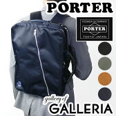 吉田カバン ポーター ビジネスバッグ ポーター リフト PORTER LIFT ポーター 3WAYブリーフケース (B4対応) ビジネスリュック メンズ ナイロン 822-07561