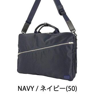吉田カバンポータービジネスバッグポーターリフトPORTERLIFTポーター3WAYブリーフケース(B4対応)ビジネスリュックメンズナイロン822-07561