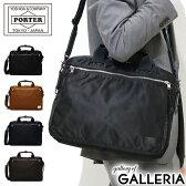 吉田カバン ポーター リフト ビジネスバッグ PORTER LIFT 2WAY ブリーフケース ビジネスバッグ (A4対応) メンズ 吉田かばん ビジネス 通勤 通勤バッグ 822-06226