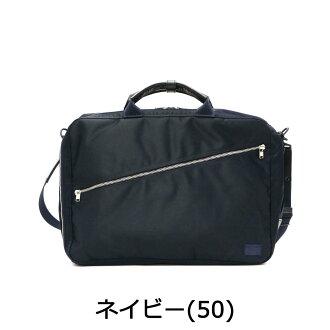 吉田カバンポーターリフト3WAYブリーフケース(B4対応)ポータービジネスバッグPORTERLIFTビジネスバッグビジネスリュック吉田かばんビジネスメンズ822-07562