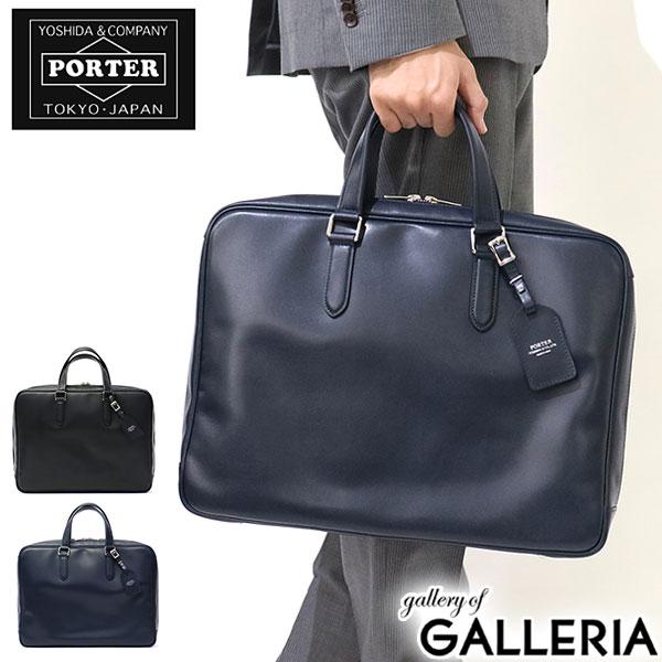 吉田カバン ポーター ソート ポーター ビジネスバッグ PORTER SORT ブリーフケース(A4対応) 吉田かばん 通勤 バッグ 通勤バッグ メンズ 本革 日本製 レザー 116-03275:ギャレリア bag&Luggage