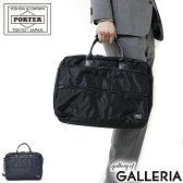 吉田カバン ポーター ビジネスバッグ ポーター タイム PORTER TIME ポーター 2WAYブリーフケース (B4対応) メンズ ナイロン 655-06167