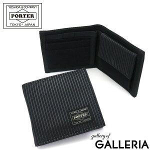 【楽天カードで17倍】 吉田カバン ポーター 二つ折り財布 PORTER DRAWING WALLET ドローイング 財布 二つ折り コンパクト 帆布 メンズ レディース 650-08615