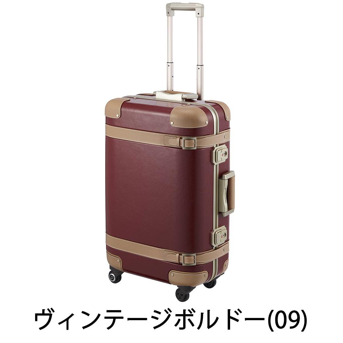 【3年保証】 プロテカ スーツケース PROTeCA プロテカ ジーニオセンチュリー スーツケース 60L Mサイズ 3~5泊 PROTeCA GENIO CENTURY フレーム キャリーケース 00512 エース ACE 【ラッキーシール対応】