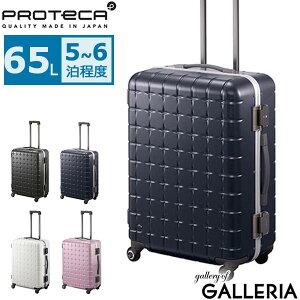 【8/20(火)限定 ? RカードでP23倍】【セール60%OFF】 プロテカ スーツケース PROTeCA プロテカ サンロクマル フレーム スーツケース 65L Mサイズ 軽量 5〜6泊 PROTeCA 360 FRAME フレーム キャリーケース 00