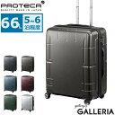【3年保証】プロテカ スーツケース PROTeCA プロテカ スーツケース スタリア ブイ STARIA V 66L Mサイズ 軽量 5?6泊 ファスナー キャリーケース エース ACE 02643