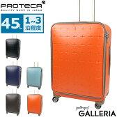 ★プロテカ スーツケース PROTeCA プロテカ サンロクマルソフト スーツケース 45L Sサイズ 軽量 1〜3泊 PROTeCA 360 SOFT ファスナー キャリーケース 12712 エース ACE