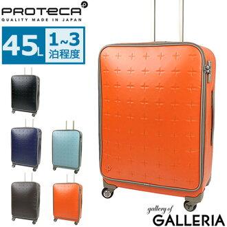 接收选择新奇的礼物 ★ 蛋白手提箱 PROTeCA 蛋白质 sanrokmal 软行李箱 45 L S 大小超羽量级 TSA 锁大约 1 到 3 题为携带案例袋旅行的夜晚 4 轮 PROTeCA 360 软拉鍊袋 12712 ACE ACE