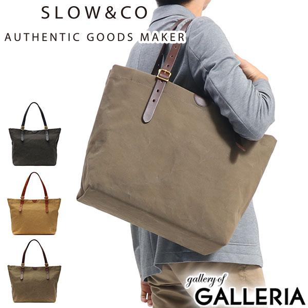メンズバッグ, トートバッグ 28 41 SLOW tannin tote bag L B4 49S215I