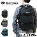 【8/15(木)限定 | RカードでP18倍】 スノーピーク バッグ snow peak ブリーフケース メンズ 3way Business Bag 3WAYブリーフケース ビジネスリュック 通勤 ショルダー B4 UG-729