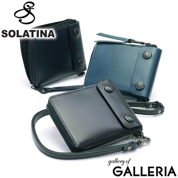 SOLATINA(ソラチナ)『L字ファスナー二つ折り財布(SW-39503)』