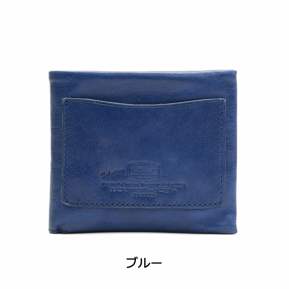 SOLATINA(ソラチナ)『二つ折り財布(SW-60054)』