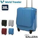 楽天エース ワールドトラベラー スーツケース ACE World Traveler キャリーケース プラウ 機内持ち込み ファスナー 38L 1?2泊 小型 Sサイズ ハード 旅行 軽量 05810
