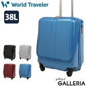 エース ワールドトラベラー スーツケース ACE World Traveler キャリーケース プラウ 機内持ち込み ファスナー 38L 1〜2泊程度 小型 Sサイズ TSAロック ハード 旅行 軽量 05810