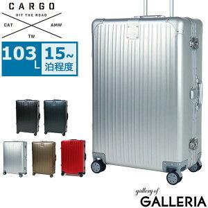 0bd471915c カーゴ/CARGO/トリオ/TRIO/JET SETTER/ジェットセッター/アルミ/アルミフレーム/キャリーケース/ハードケース/出張/Lサイズ/10日以上/長期/103L/ビジネス/トラベル/TSA  ...