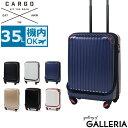 【正規品2年保証】CARGO スーツケース airtrans カーゴ エアトランス トリオ TRIO 機内持ち込み キャリーケース 35L Sサイズ フロントポケット ビジネス 出張 1?2日 CAT-423FP