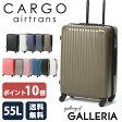 【正規品・2年保証付】CARGO airtrans カーゴエアトランス スーツケース 軽量 トリオ TRIO 4輪 キャリーケース 55L Sサイズ 3〜4泊程度 CAT-633N