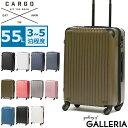 楽天【正規品・2年保証付】CARGO airtrans カーゴエアトランス スーツケース 軽量 トリオ TRIO キャリーケース 55L Sサイズ 3?4泊 CAT-633N