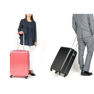 【正規品・2年保証付】CARGOairtransカーゴエアトランススーツケース軽量トリオTRIO4輪キャリーケース55LSサイズ3〜4泊程度CAT-633N