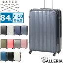 【正規品・2年保証付】CARGO airtrans カーゴエアトランス スーツケース 大型 軽量 トリオ TRIO キャリーケース 84L Lサイズ 8?10泊 CAT-733N