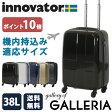 もれなく選べるノベルティプレゼント【正規品2年保証】イノベーター スーツケース innovator キャリーバッグ キャリーケース 機内持ち込み 軽量 旅行 バッグ INV48 (Sサイズ TSAロック 38L 1〜3泊程度)