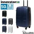 【3/30(木)12:00まで★ワンエントリーでP12倍!】【正規品2年保証】イノベーター スーツケース innovator キャリーバッグ 軽量 旅行 バッグ INV55(50L 2〜3泊程度 Sサイズ)