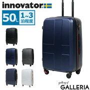 ポイント エントリー イノベーター スーツケース キャリーバッグ