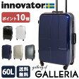 もれなく選べるノベルティプレゼント【正規品2年保証】イノベーター スーツケース innovator キャリーケース 軽量 旅行 INV58(60L 3〜5泊程度 Sサイズ)