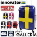 【正規品2年保証】イノベーター スーツケース innovator キャリーケース フレーム 軽量 旅行 INV58T(60L 3?5日 Sサイズ)