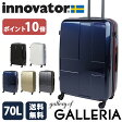 もれなく選べるノベルティプレゼント【正規品2年保証】イノベーター スーツケース innovator キャリーバッグ キャリーケース 軽量 ファスナー 旅行 バッグ INV63 (Mサイズ TSAロック 70L 5〜6泊程度)