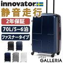 【正規品2年保証】イノベーター スーツケース innovator キャリーバッグ キャリーケース 軽量 ファスナー 旅行 バッグ INV63 (Mサイズ 70L 5?6泊)