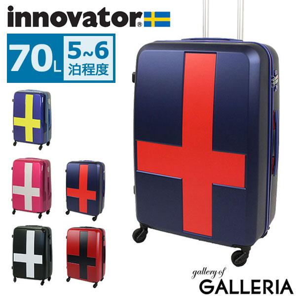a6e338c83a 【正規品2年保証】イノベーター スーツケース innovator キャリーバッグ 軽量 ファスナー 旅行