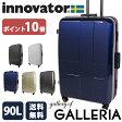 もれなく選べるノベルティプレゼント【正規品2年保証】イノベーター スーツケース innovator キャリーケース 軽量 旅行 INV68(90L 7〜10泊程度 Lサイズ)